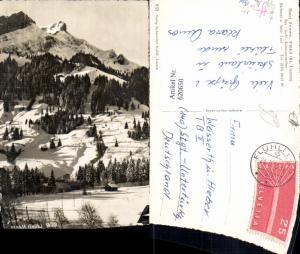 620650,Foto Ak Flühli Hotel Sonne Winteransicht Skilift