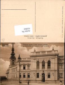 620826,Belgrad Belgrade Beograd La Cathedrale et la nouvelle ecole primaire