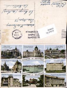 620836,Belgrad Belgrade Beograd Serbia Yugoslavia