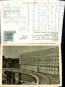 621971,Katowice Siedziba Wojewodzkiej Komisji Zwiazkow Zawodowych Poland