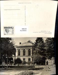 621984,Foto Ak Glubczyce Siedziba Powiatowej Rady Narodowej Poland