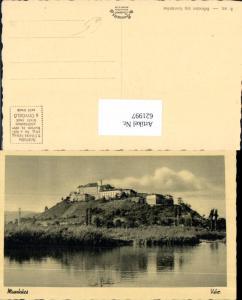 621997,Mukatschewe Munkacs Var Ukraine