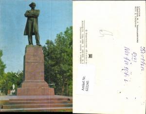 622245,Saratow Capatob Denkmal Statue Russia