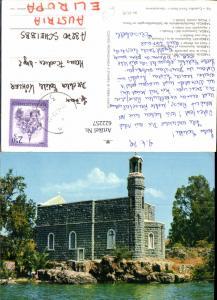 622257,Tabgha Sanfuario del Primato Gedächtniskirche Galiläa Israel
