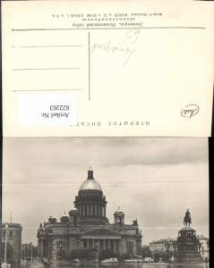 622263,Sankt Petersburg Leningrad Isaakskathedrale Russia