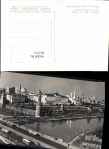 622575,Foto Ak Moscow Moskau View of the Kremlin Russia