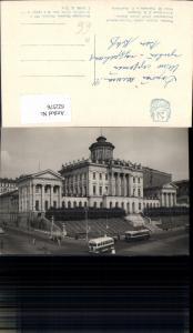 622576,Mockba Moskau Ansicht Gebäude Bus Russia