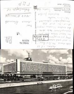 622578,Foto Ak Mockba Moskau Rossiya Hotel Schiff Russia