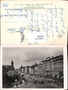 622586,Leningrad Sankt Petersburg Ansicht Russia