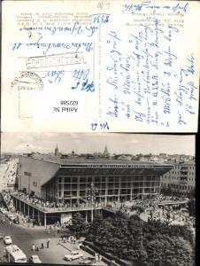 622588,Mockba Moskau Cinema Rossia Kino Russia