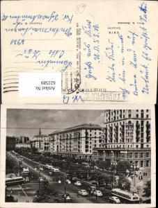 622589,Kiev Ansicht Ukraine