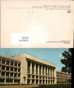 622591,Mockba Moskau Ansicht Gebäude Russia