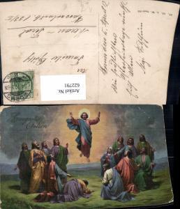 622791,Künstler Ak Jesus m. Apostel Maria Gesegnete Ostern Religion
