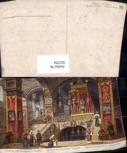 622794,Künstler Ak Kirche d. Verkündigung in Nazareth Palästina Religion