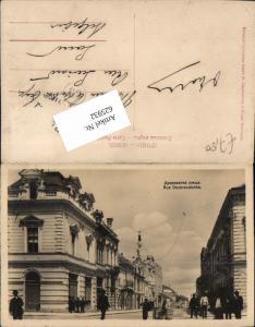 625932,Belgrad Belgrade Serbien Rue Doubrovatchka Straßenansicht