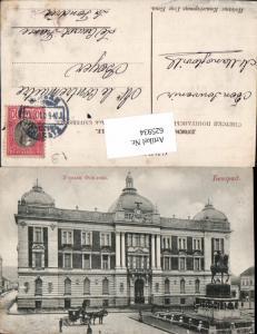 625934,Belgrad Belgrade Serbien Kutsche Palast