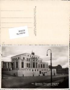 625936,Belgrad Belgrade Serbien La Legation de France Botschaft Frankreich Laterne
