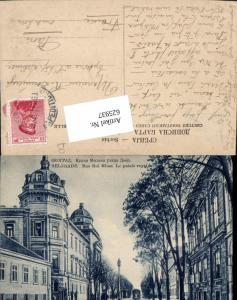 625937,Belgrad Belgrade Serbien Rue Roi Milan Le palais royal Straßenansicht
