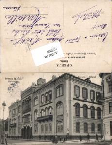 625938,Belgrad Belgrade Serbien Universität Straßenansicht