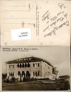 625943,Belgrad Belgrade Dedigne Serbien Le palais royal