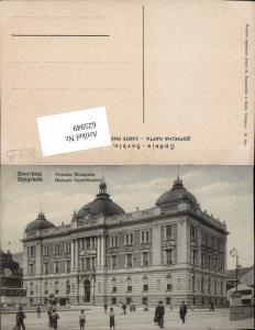 625949,Belgrad Belgrade Serbien Bank Banque hypotecaire
