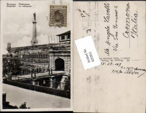 625951,Belgrad Belgrade Serbien Le vainquer