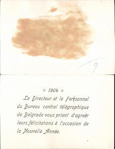 626008,Postwesen Post Belgrad Belgrade Serbien 1904 Telegraphenamt