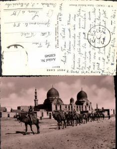 630949,Foto Ak Cairo Kairo Sultan Barkouk Mosque Ägypten