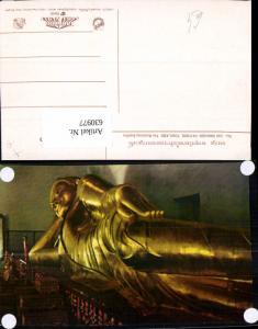 630977,Nakhon Pathom The Reclining Buddha Thailand
