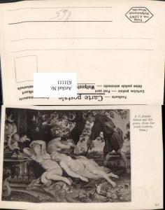 631111,Künstler Ak Peter Paul Rubens Cimon und Efigenia Frauen Akt Nude Erotik pub J. Löwy 83