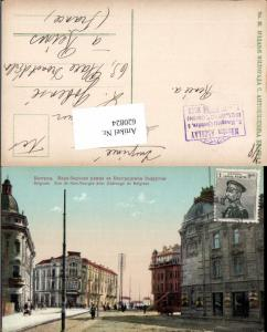 620824,Belgrad Belgrade Beograd  Rue de Kara Georges avec Zadrouga