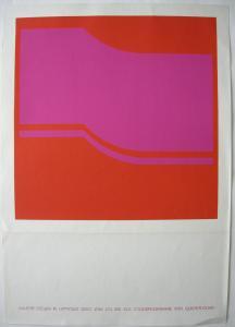 Günter Dohr Cylindrogramme Plakat Galerie Steuer Orig Farbserigraphie 1970