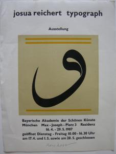 Josua Reichert (1937) Typograph Arab Buchstabe Orig Farbholzschnitt signiert