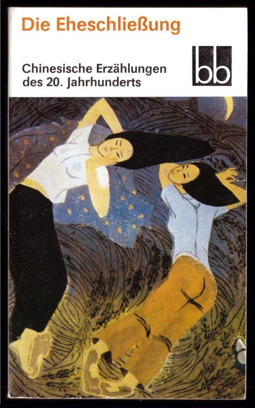 Die Eheschließung - Chinesische Erzählungen des 20. Jahrhunderts, 1988 - bb 612