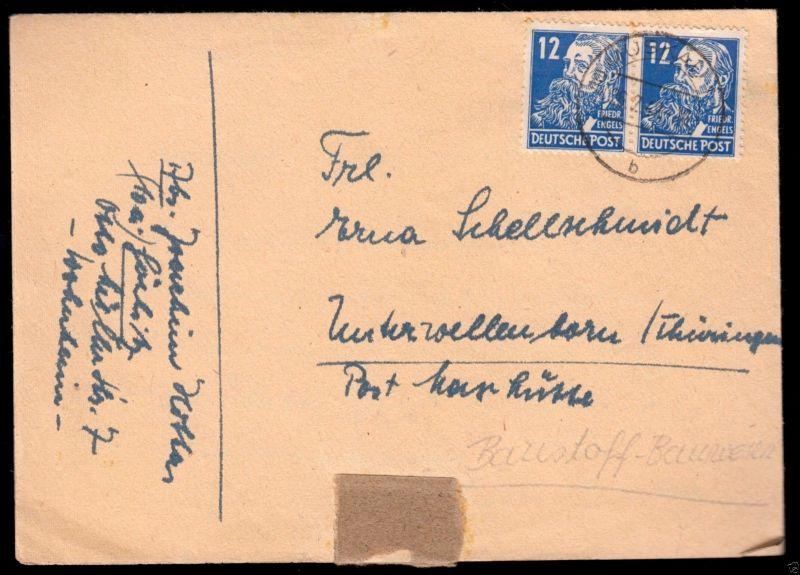Bedarfsbrief, Mi.-Nr. SBZ 216 MeF, o (10) Muskau 1, 26.2.49