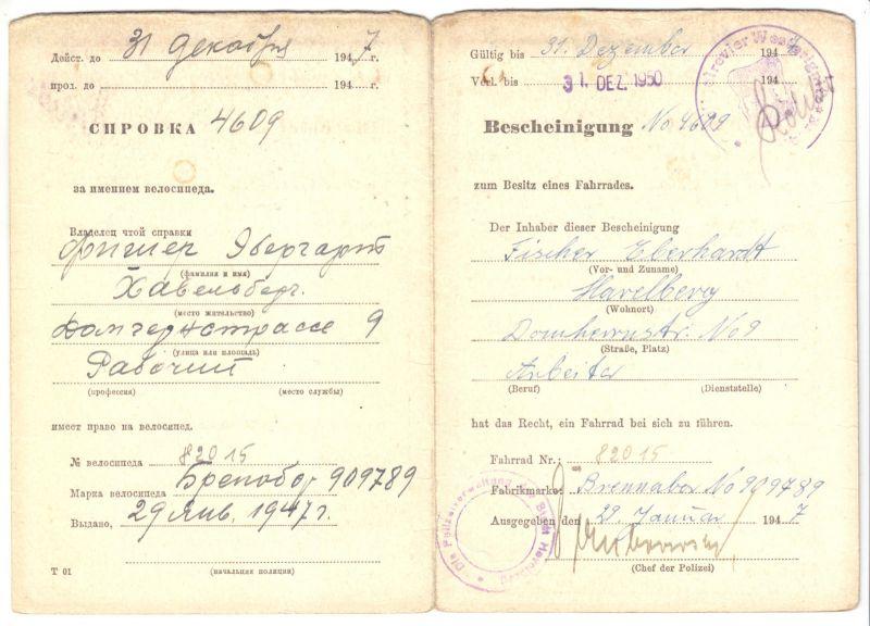 Polizeiliche Bescheinigung zum Besitz eines Fahrrades, 1947 - 1950, Havelberg