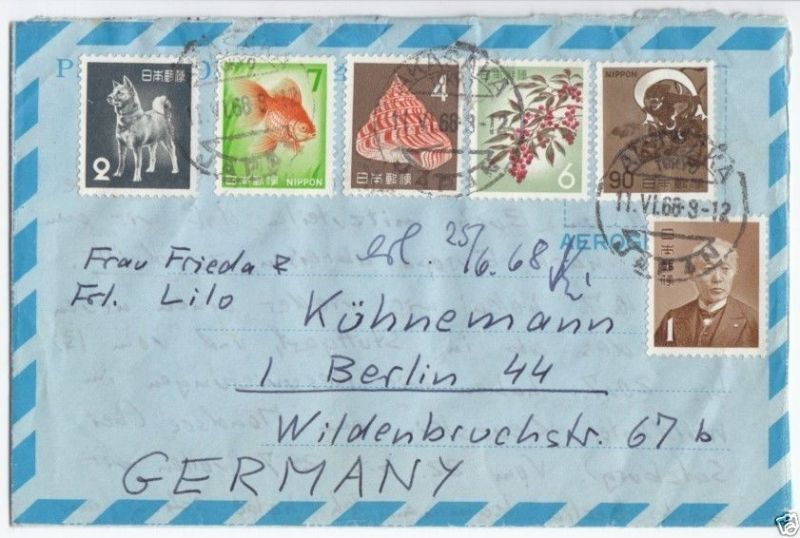 Aerogramm, Buntfrankatur, Akasaka, Japan nach 1 Berlin 44, Akasaka, 11.6.68