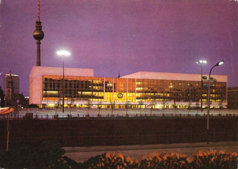 Ansichtskarte, Berlin Mitte, Palast der Republik, Nachtansicht, 1983