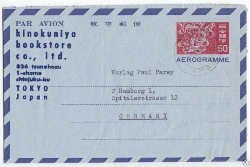 Ganzsache, Aerogramm, Tokyo, Japan nach Hamburg, Tokyo, 21.12.68(?)