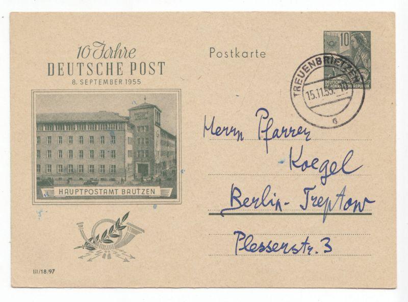 Ganzsache, Michel-Nr. DDR P66, o Treuenbrietzen, 15.11.55