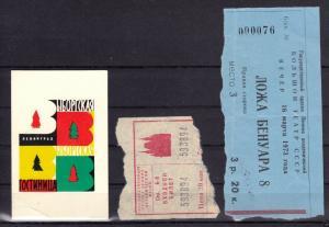 Konglomerat von Eintrittskarten, Moskau, u.a. Fernsehturm Ostankino, um 1973
