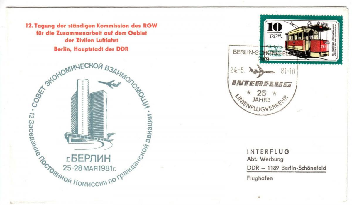 Gefälligkeitsbeleg, RGW, Tagung der Komission für Zivile Luftfahrt, Berlin 1981