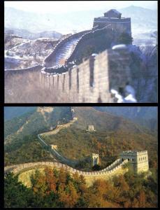 Lot [4], Ansichtskarte, China, Große Mauer, 1980er