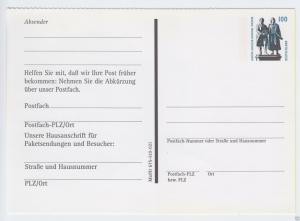 Ganzsache, Mi.-Nr. BRD DPB C3, abgetrennte Einzelkarte, **