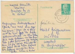 Ganzsache, Postkarte, DDR Mi.-Nr. P68, o Ebersbach (Sachs) 1, 8.9.61