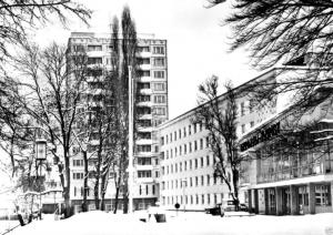 Ansichtskarte, Suhl, Hochhaus am Interhotel