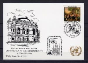 Michel-Nr. UNO Wien 150, Weiße Karte 134, o 1400 Wien, 11.6.1993
