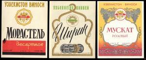 10 Etiketten Usbekischer Weine aus den frühen 1960er Jahren
