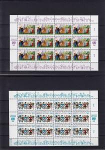 Michel-Nr. UNO Wien 75-76, Bogensatz, zwei Bg. a 12 Marken, **