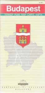 Stadtplan, Budapest, 1991